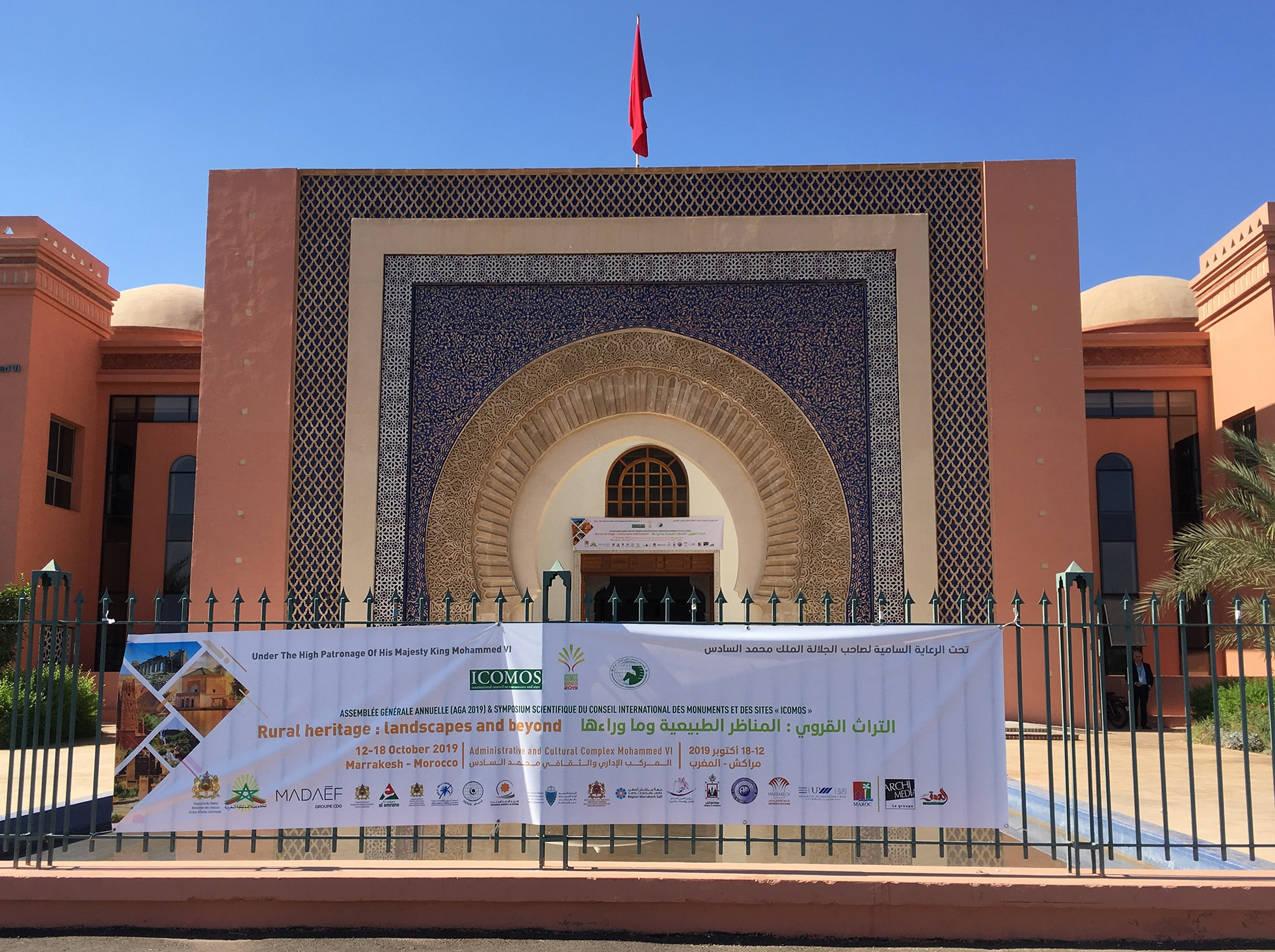 ICOMOS Symposium Marrakesh 2019 Rural Heritage