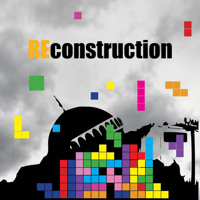 LOGO Reconstruction logo sans paust trauma
