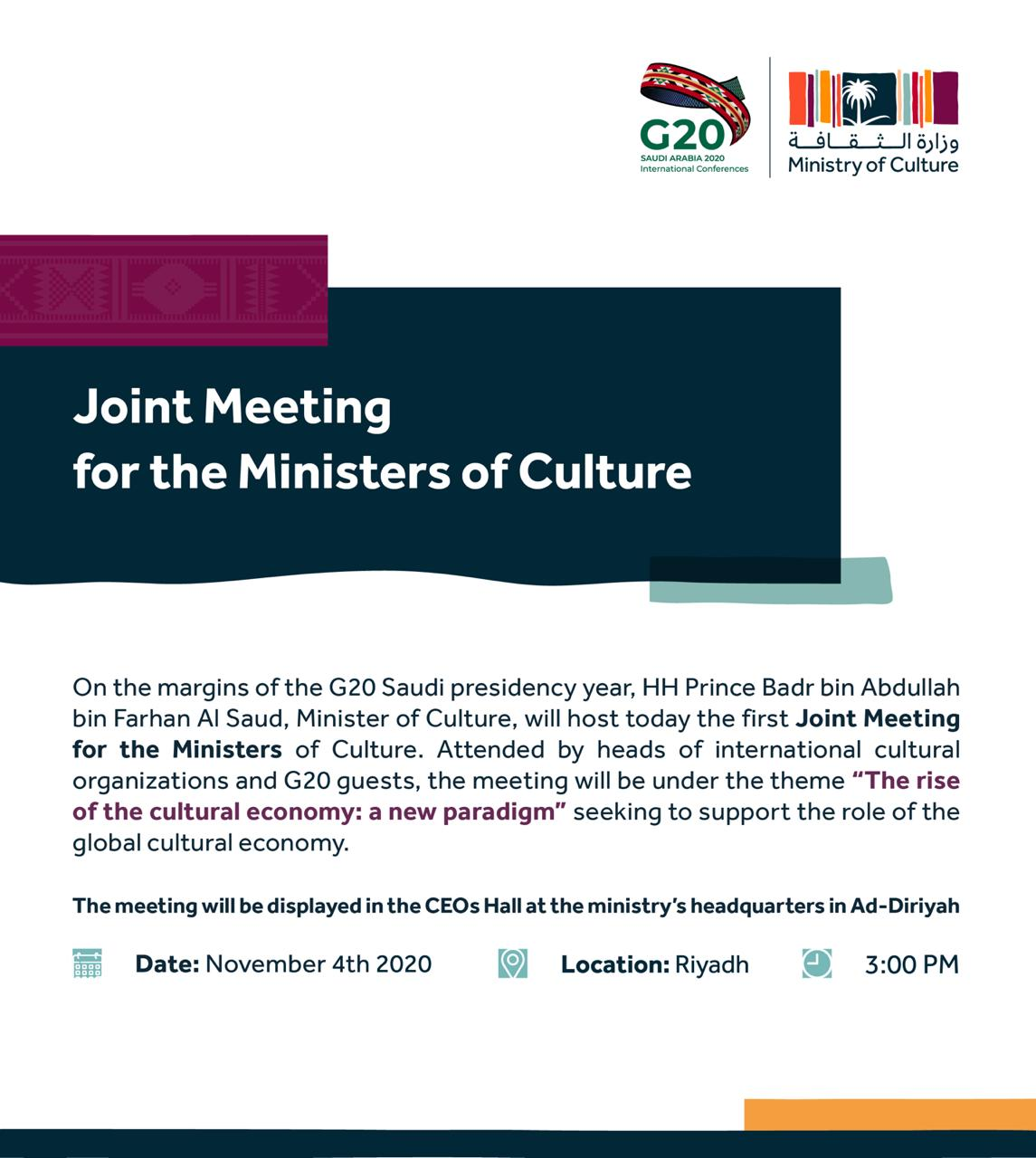 G20 summit joint meeting culture2