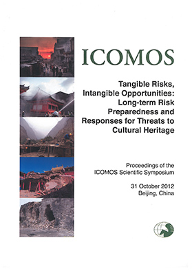 ICOMOS-Scientific-Sympos Proceedings-Beijing-2012
