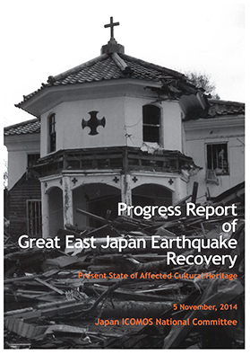 Japan Earthquake-report2014