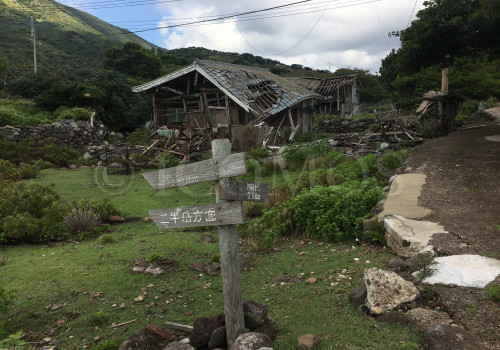 ruined-houses-at-nozaki-village