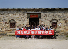 group-photo-of-hubei-research-society-of-historical-buildings-in-front-of-the-village-museum